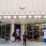 札幌三越リモデルオープン